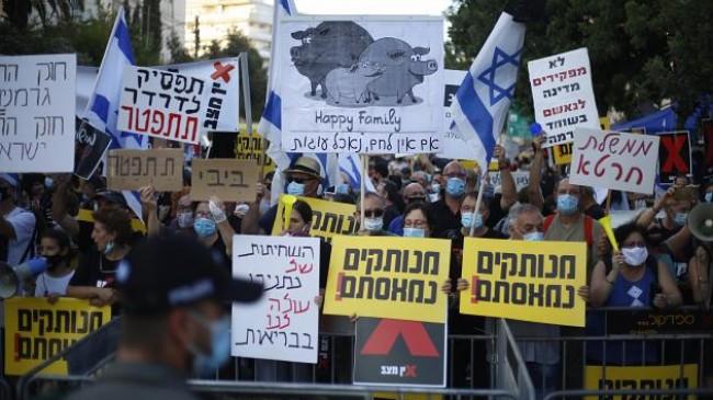 Yüzbinlerce İsrailli  Yolsuzlukla Suçlanan Netanyahu'nun İstifasını İstedi