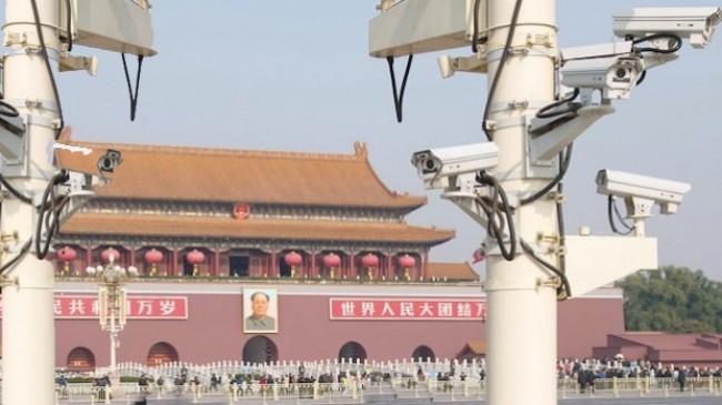 Çin: ABD'nin Uygur Özerk Bölge  ile ilgili suçlamaları mesnetsiz