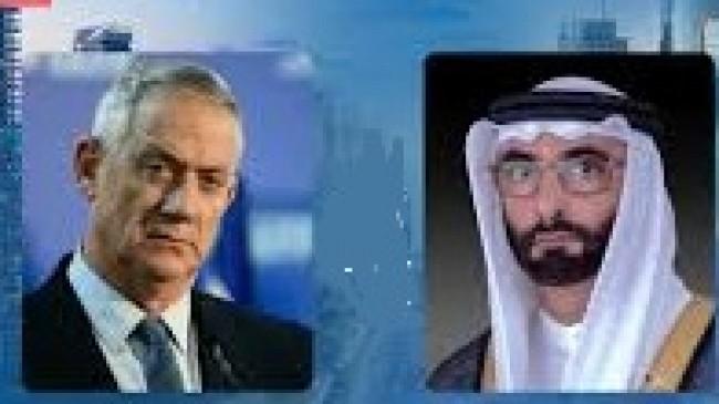 """Birleşik Arap Emirlikleri """"İsrail'i boykot etme"""" Yasasını Kararnameyle Resmen Sonlandırdı"""
