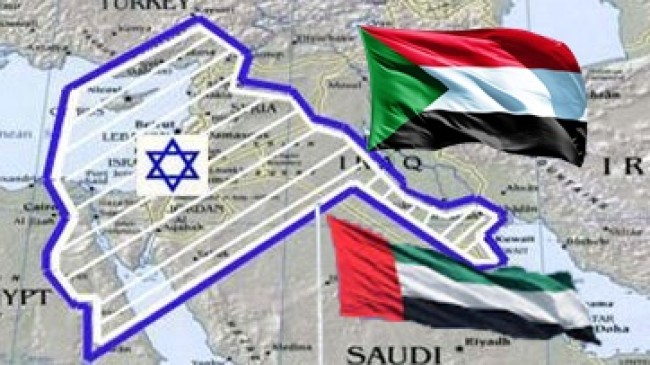 Birer Birer İsraille Anlaşıyorlar ; BOP'a  Hizmet Ediyorlar